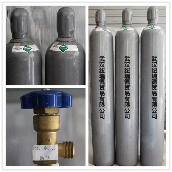 氯化氢气体,hcl