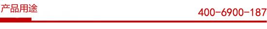 硅烷气体参数