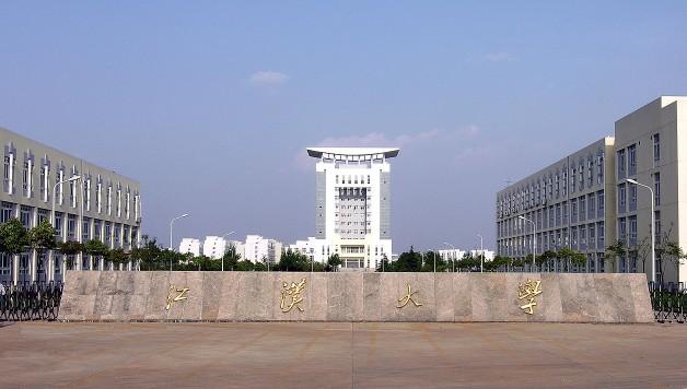 二氧化硫客户:江汉大学